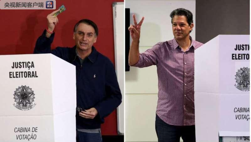 巴西大选第二轮投票最新民调:右翼候选人大幅领先