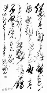 http://www.sxiyu.com/kejizhishi/34739.html