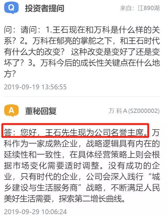 888娱乐棋牌 - 长征路上铁路新貌:胜利之山沙棘如画