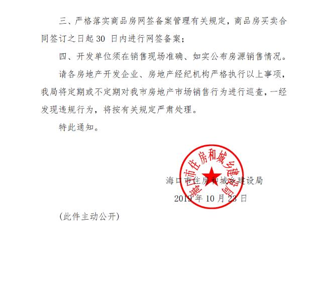 娱乐休闲广场模型·广州也有困境儿童24小时救助保护热线