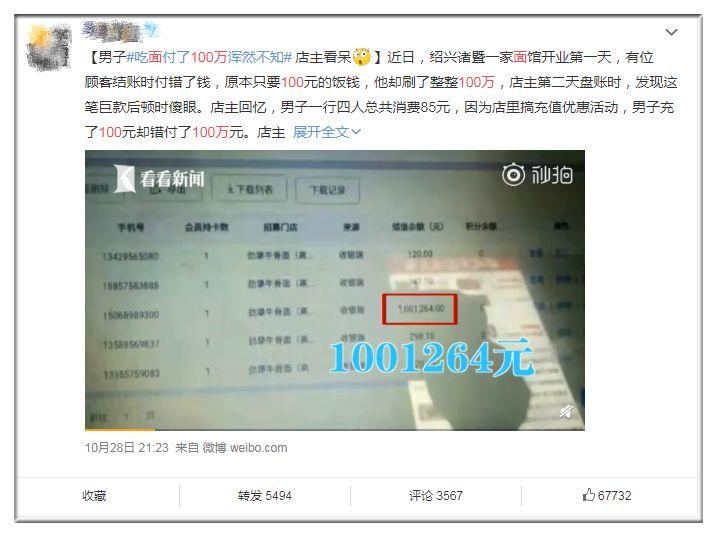 顶发国际线上娱乐官网 山西襄垣县一煤矿发生透水事故 有4人被困