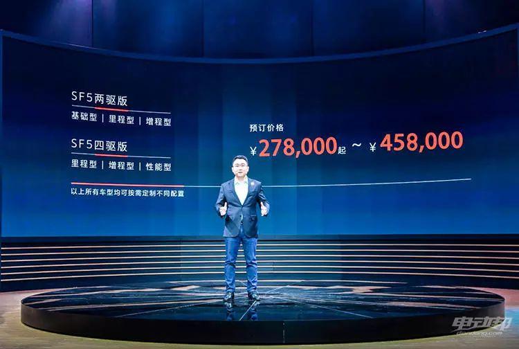综合续航500+,百公里3.5秒!金康SF5开启预售:四季度交付