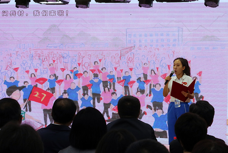 东城国庆服务保障先进事迹报告会举行 44所学校获表彰