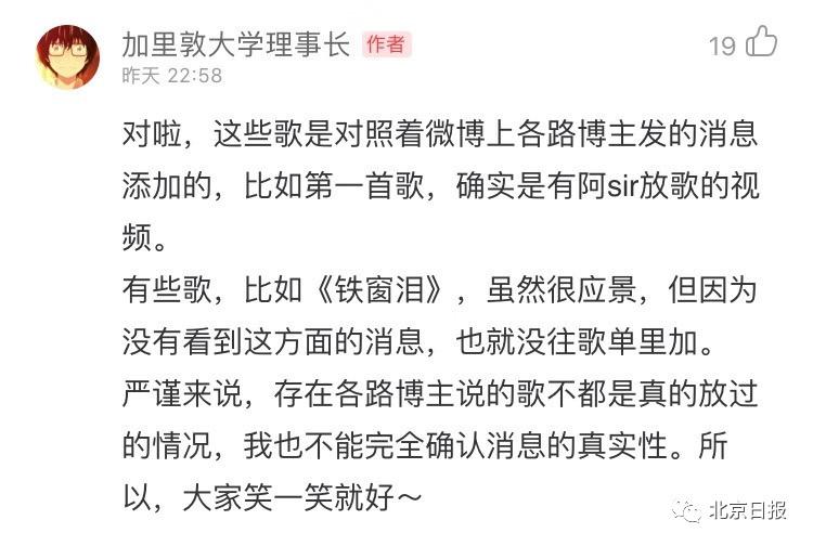 上海皇冠俱乐部,中建铂公馆大批商业规划公示,图书馆、纪念馆等等都来了