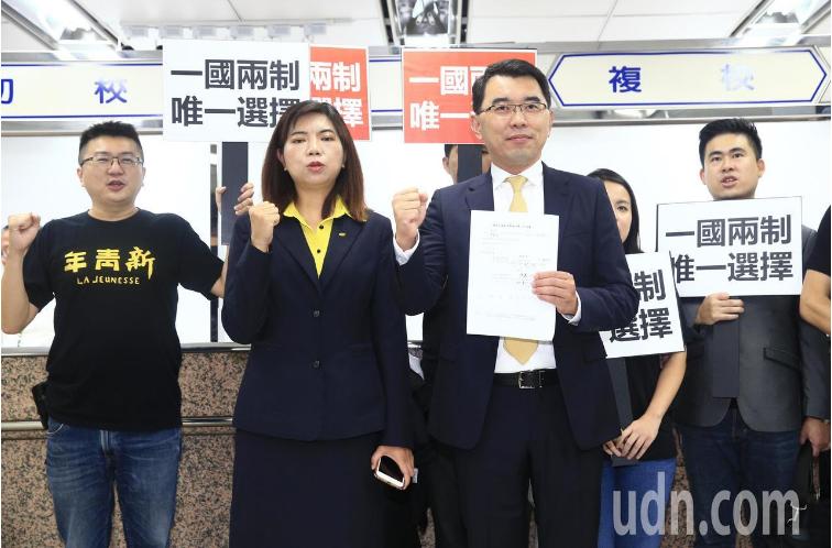 """新党杨世光登记参选2020:""""一国两制""""是台唯一选择"""