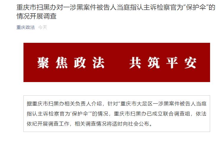 寶龍娱乐场平台|美福特航母13项关键技术6项还没过关 连电梯都出问题