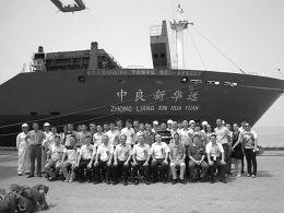重组失败暂停航线 中良海运陷资金链紧张危