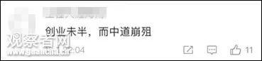 同乐城网址开户_郭炳湘病逝 新鸿基三兄弟的十年纷争完结
