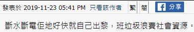 「ifa全球最大的足球娱乐平台」武直十遭巴铁抛弃的罪魁祸首:臭名昭著华裔平可夫