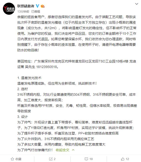 状元备用网址,碧桂园服务升逾5% 破20天线及100天线