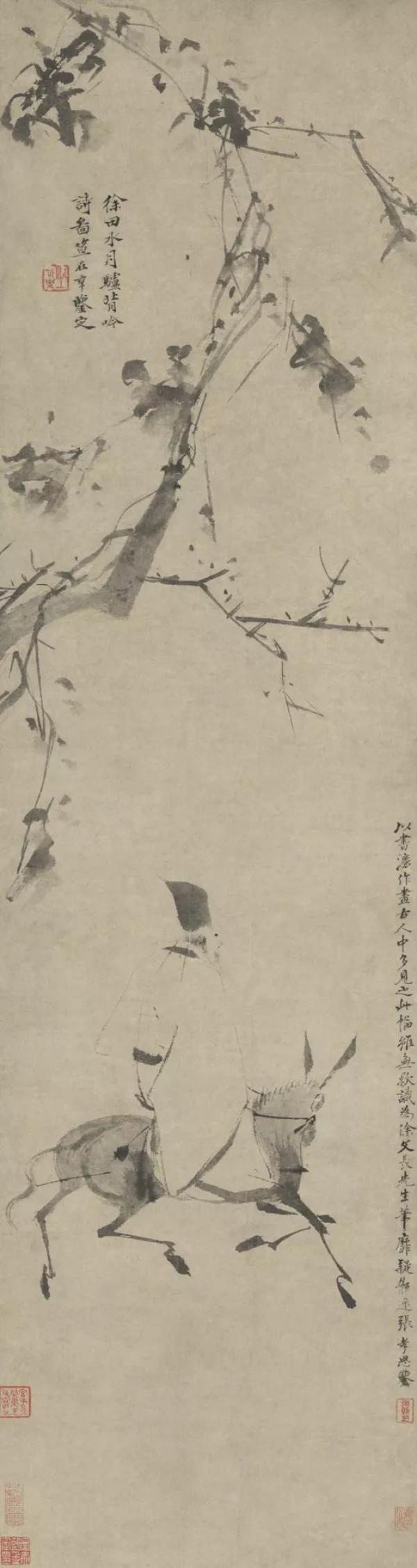 """北京画院新展""""吮毫描来影欲飞"""":看明清写意人物画的象与神"""
