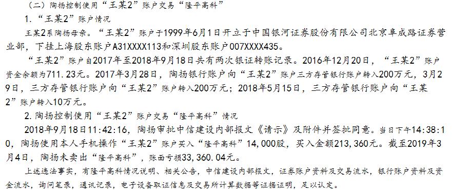 「永亨娱乐场手机注册」你应该知道的中国首艘国产航母10件事,逐一揭晓