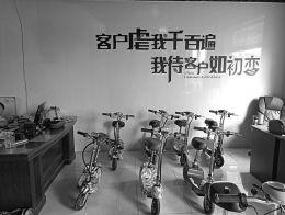 """""""中国自行车第一镇""""旺季冷淡:被共享单车""""坑了"""",员工只剩老板和厂长"""
