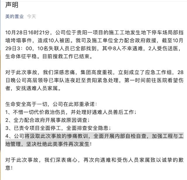 www.2308.com·中国第一部世界级艺术家传记纪录片《大艺术家》首映