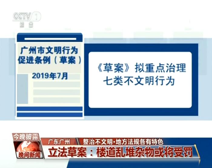胜博发888官方网站 - 南方体育揭牌成立,打造大湾区综合体育服务商