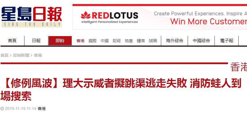 http://djpanaaz.com/shehuiwanxiang/323381.html