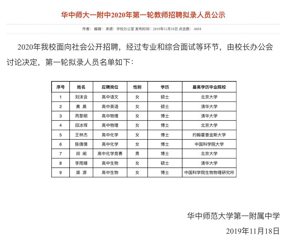 「奔驰888娱乐」26W拿下大众探岳R-line版,黑色车身霸气十足,车主:这钱花得值