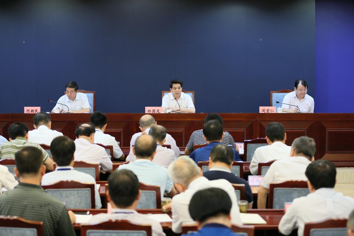 中国地震局推进新时代防震减灾事业改革与发展专题研讨班闭幕