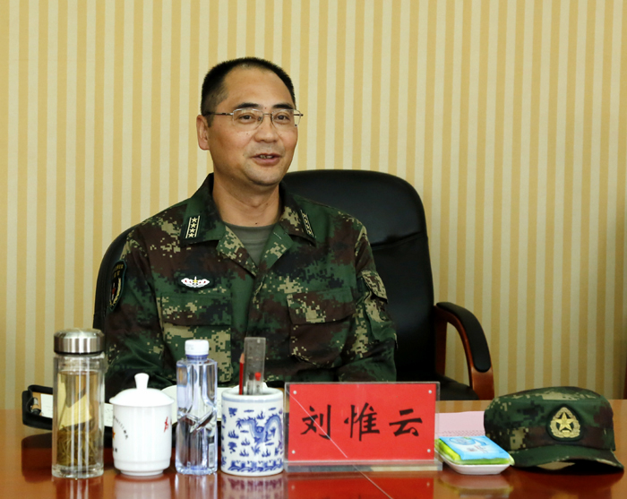 刘惟云大校 黄山学院官网 图