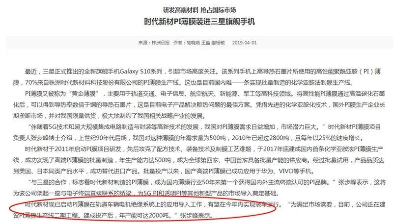 巅峰国际娱乐网址 - 杭州:学农识做农事 感受秋收喜悦