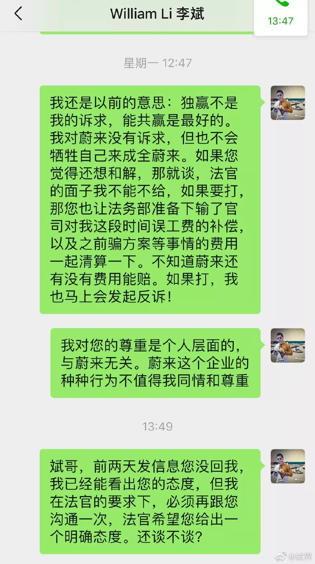 「万通彩票网app」新疆沙雅:秋意渐浓时去奔赴一场视觉盛宴