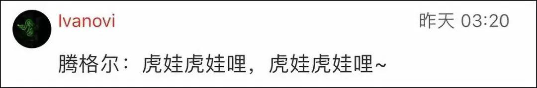 chengbet注册 - 美电台主持:弹劾特朗普好无聊,来个枪击案就好了