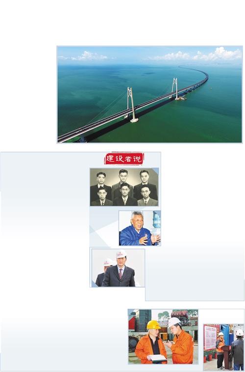 """【共和国的故事·架桥记】""""中国跨度""""书写中国骄傲"""