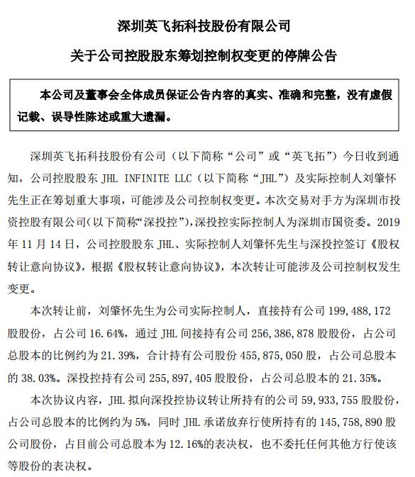 「澳门状元在线玩」下月初恒指季检 申洲国际回调多日后现弹4%
