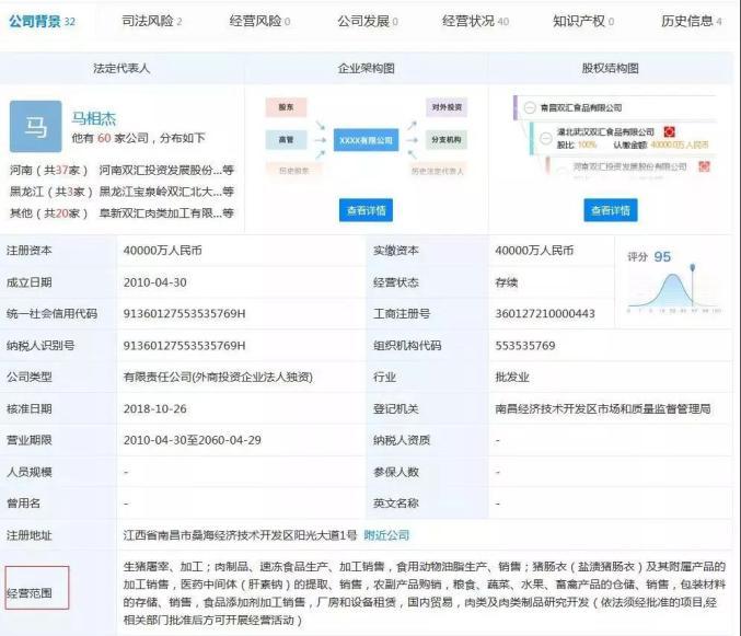 dj娱乐国际平台 - 香港女孩登台求姻缘:钱不是最重要的