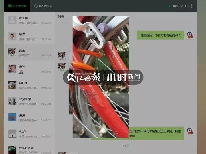 """杭州这辆离奇失踪的""""小红车""""找到了!竟在200多公里外的江苏张家港"""