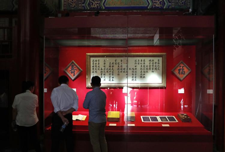 """爱涛逸珍公馆 颐和园藏""""福寿""""文物亮相 """"最古老""""展品商代正簋"""