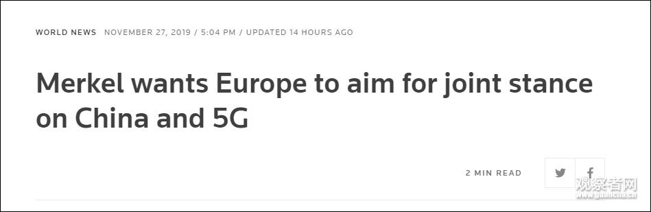 678333金牛网论坛,瑞银:电能实业升至中性评级 目标价降至52港元