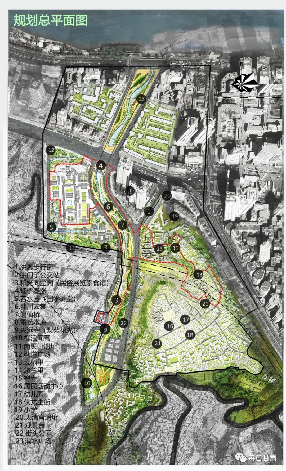 兰州金天观-洪恩街街区城市设计方案公示,效果惊艳!