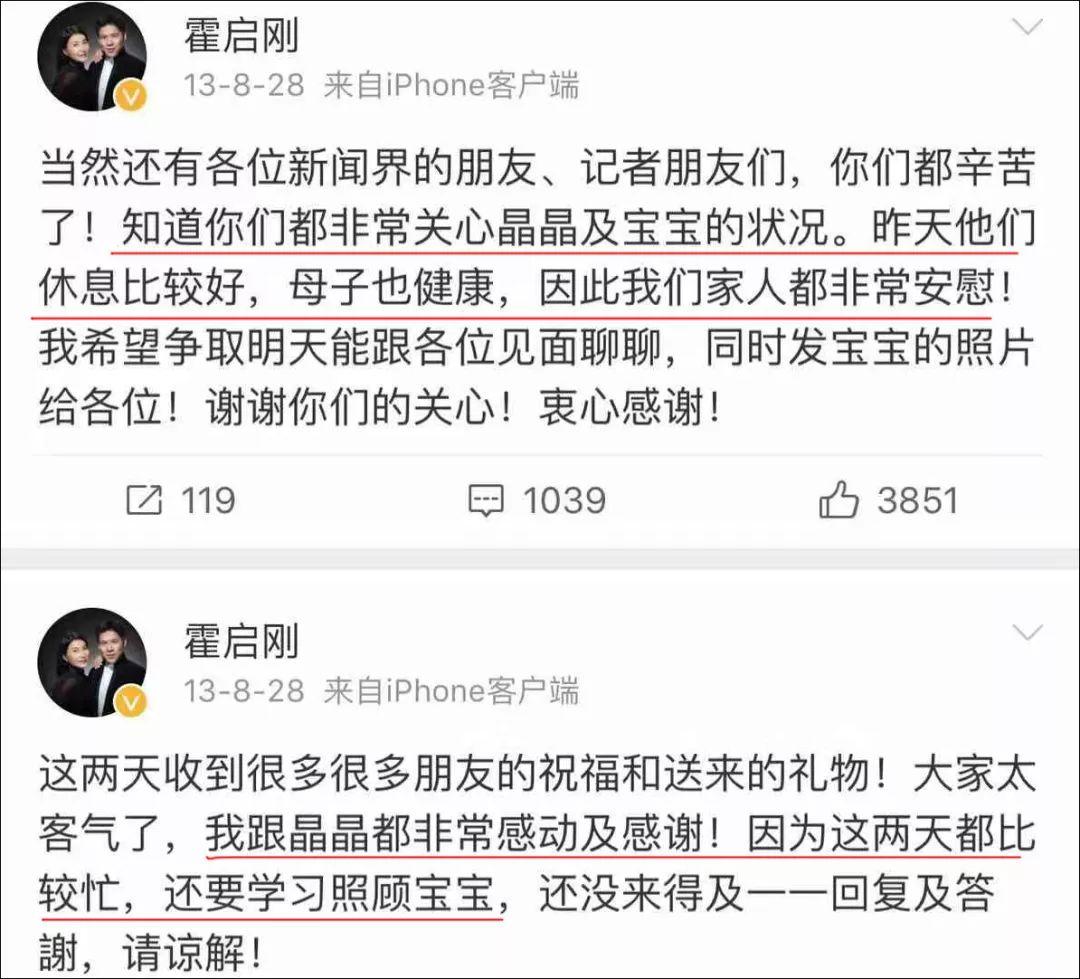 「百利彩票网址」文汇·世纪|真相:潘汉年在南京会见汪精卫之缘起