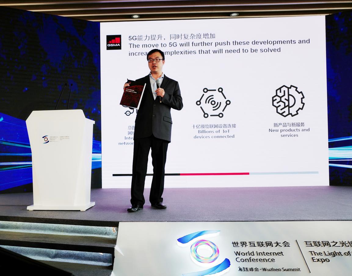 GSMA首发《智能自治网络案例报告》白皮书 中国运营商AI实践全球领先