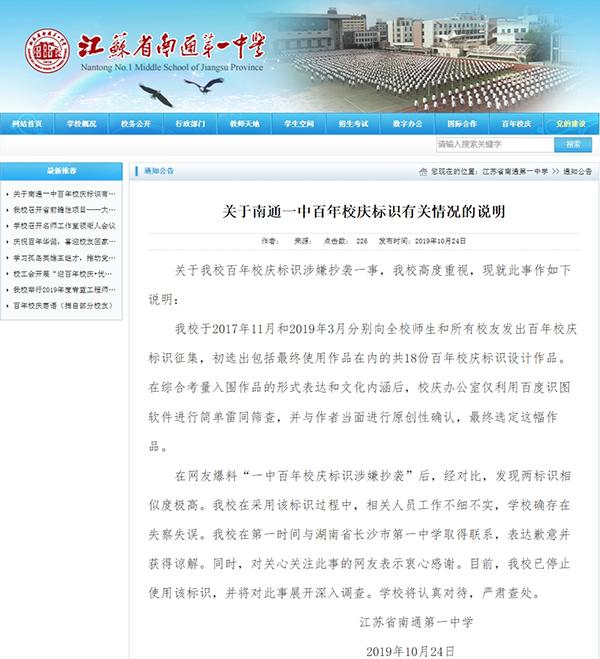 ag亚游不抓 香港有暴徒三度射箭袭击警务人员,行为足以致命