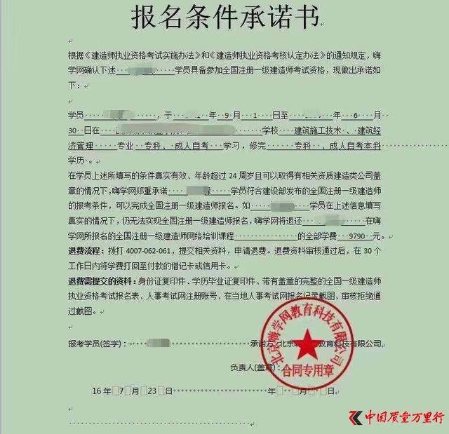 「10bet是哪个博彩公司」打击非法捕猎野生动物 哈尔滨警方近一个月来已刑拘6人