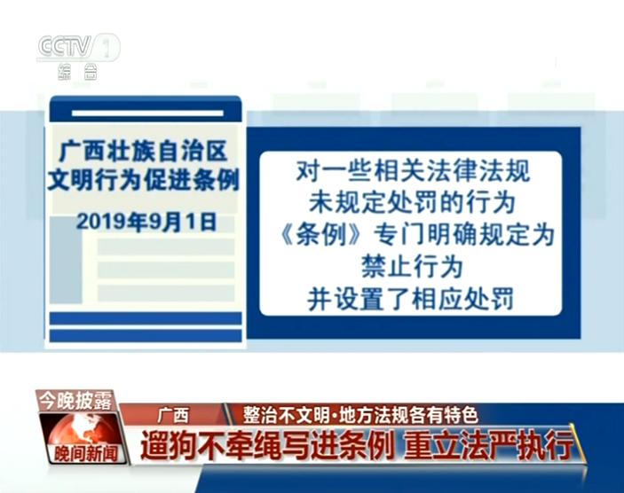 军运会中国女足主帅:朝鲜将是我们争冠的最大对手