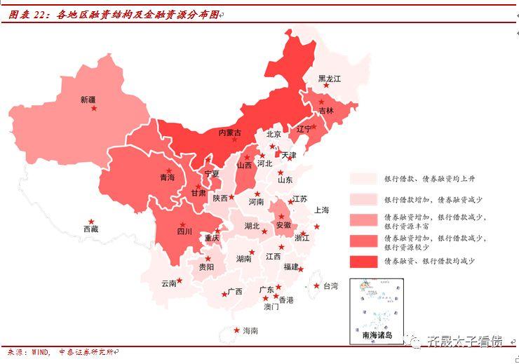 神话娱乐官网手机版下载 - 芍花堂终止IPO上市辅导 前三季度归母利润下滑29%