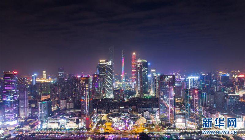 航拍夜色璀璨广州(资料图)新华社记者刘大伟摄