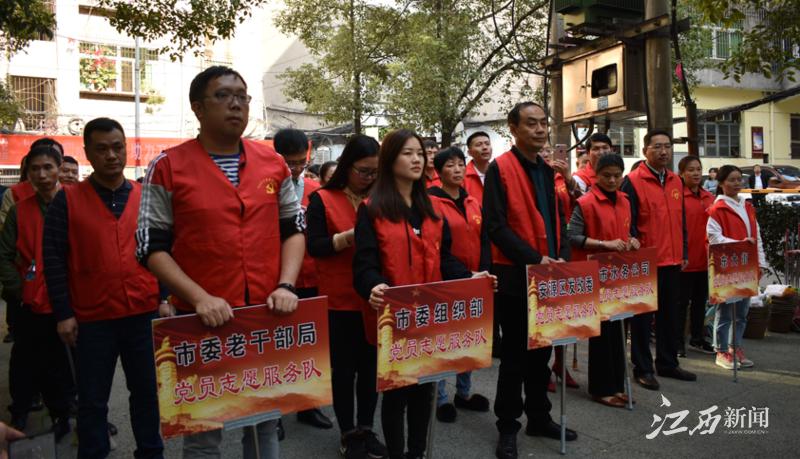 """东大街小桥社区举办""""牢记初心使命,助力文明创建""""党员志愿服务活动"""