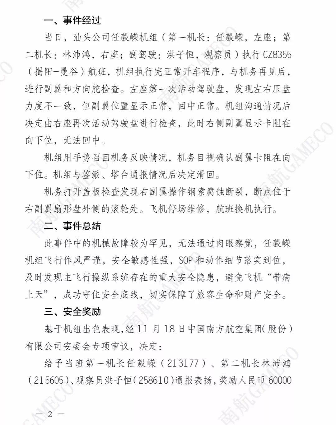 必富娱乐网站,外资入局中国白酒企业喜忧参半 LVMN集团败走文君酒
