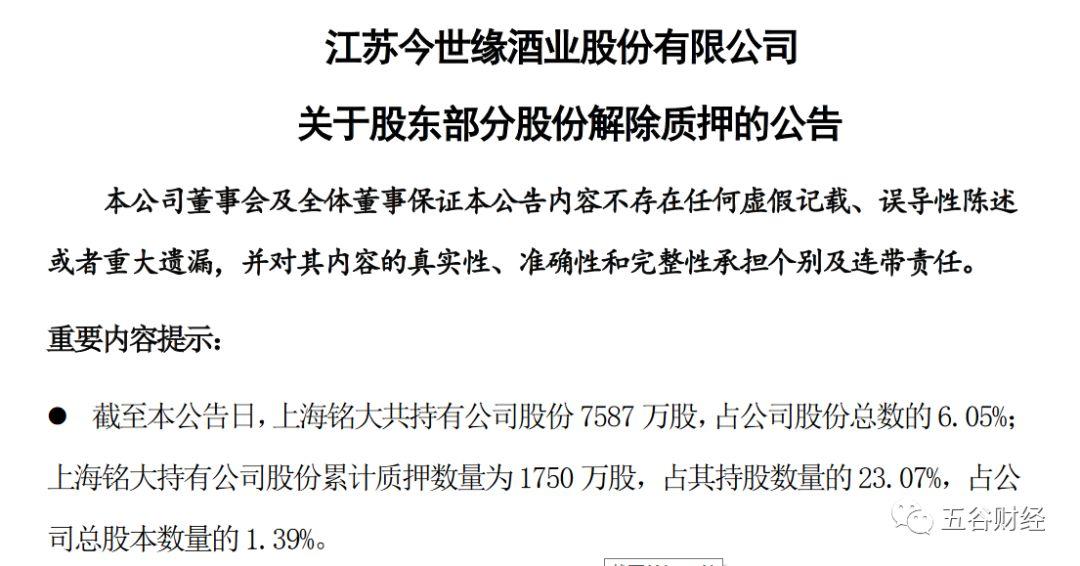 e世博代理登入 ASOS 退出中国,为什么时尚电商在中国总是行路艰难?