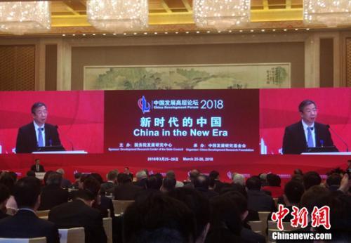 中国央行行长易纲。中新网记者 李金磊 摄