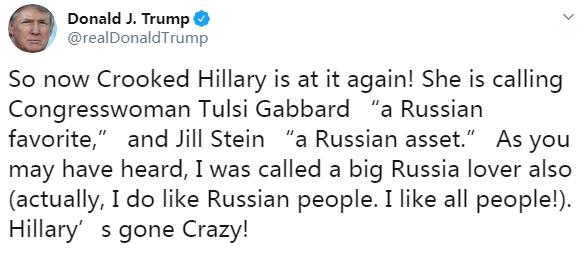 """希拉里再暗示现总统""""通俄"""" 特朗普回怼:她疯了"""