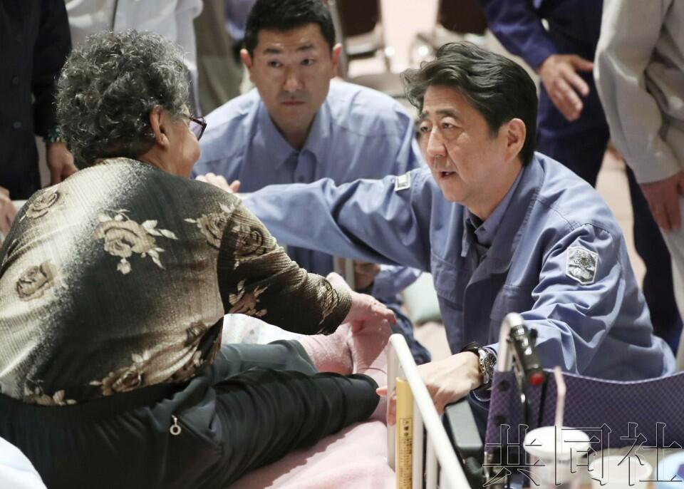 日北海道地震已致39人死亡 安倍视察灾区安抚灾民