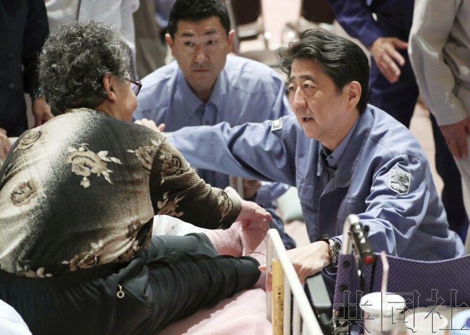 北海道地震死亡人数升至40人 所有失联者均已找到