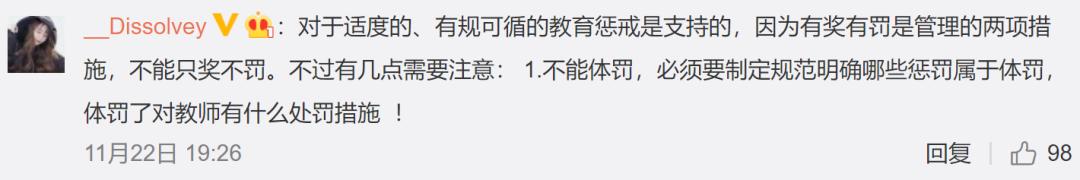 博狗登录下载,首家京东超体11月11日开业 百余品牌同贺京东11.11