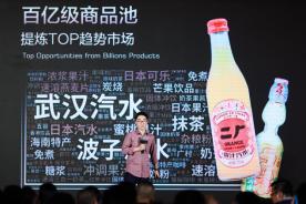 火炬彩 长安汽车:新品投放销量改善,自主品牌持续发力