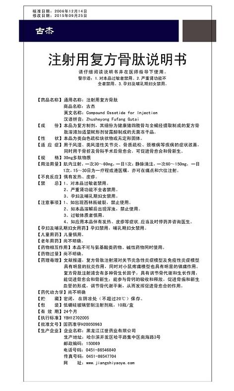 老葡京游戏盘口,彭清华在四川省庆祝中华人民共和国成立70周年座谈会上的讲话